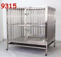Stainless Steel Cage (9315)