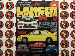 Hyper Rev Vol.81 Lancer Evolution Vol.4