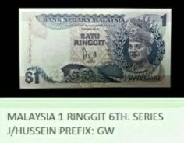 Duit kertas Malaysia 1986 ~ 1 Ringgit.