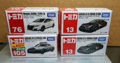 Tomica Nissan & Honda