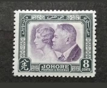 Malaya 1935 Johore Sultan Sir Ibrahim&Sultanah;-ML