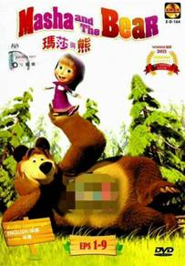 Masha And The Bear Chinese Animation Series DVD