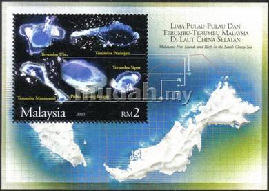 Malaysia 5 Islands Reefs South China Sea Stamp MS