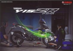 Yamaha y15zr monster low dp