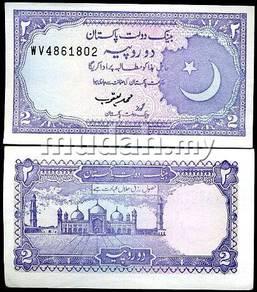 Pakistan 2 rupee p 37 unc