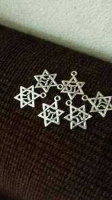 Christmas Gift / David's Star