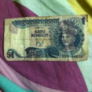 Old Rm 1