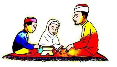 Guru al quran