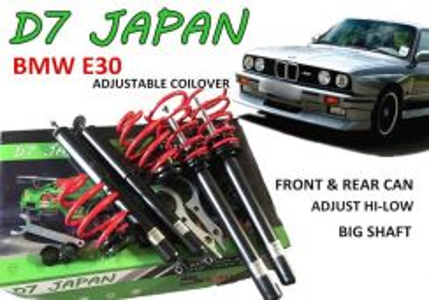 BMW E30 3Series M3 D7 JAPAN Adjustable Hi Low 2