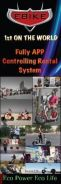 Electric bike rent system