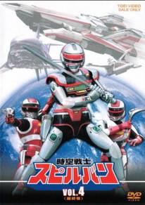 Jikuu senshi spielban (1986) complete japanese sci