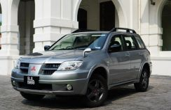 Used Mitsubishi Outlander for sale