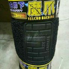Car Magic Mat Carpet 18mm