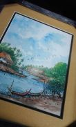 Water colour painting MUARA with frame
