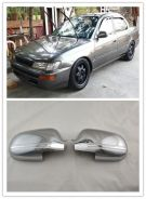 AE100 Chrome Side Door mirror Cover 94-97