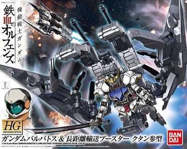 BanDai 1/144(HG) Barbatos & Kutan San Gundam