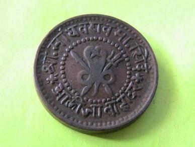India GWALIOR 1/4 Anna 1901