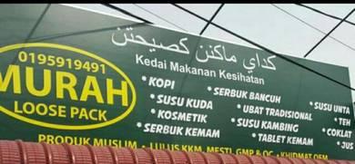 Pembantu Pemasaran Produk OEM/Herba