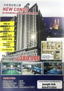 Setapak New Project, Low DP, Must View, 2parking [950sf]