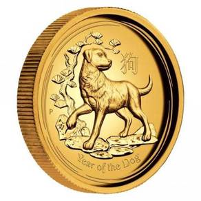 Lunar SII Dog 2018 1oz Gold Proof High Relief Coin