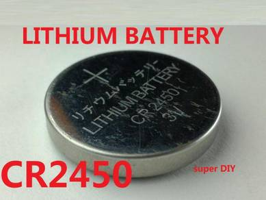 CR2450 Lithium Battery 3V 540mAh