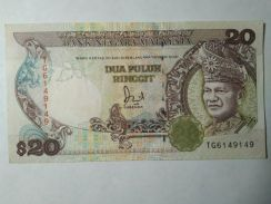 DUA PULUH RINGGIT Jaffar Hussein TG6149149