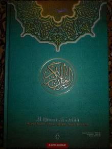Al Quran Al Karim Uthmani dgn Tajwid Berwarna