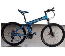 Bicycle Mountain Bike MTB Folding Bike Basikal MTB