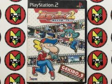 [USED]PS2 Gekibo 2