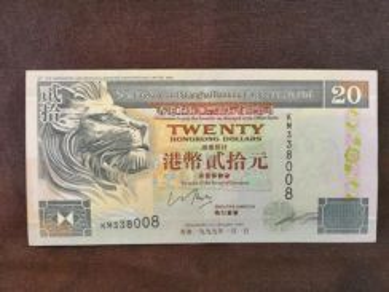 Hong Kong 20 dollars Fancy number 338008