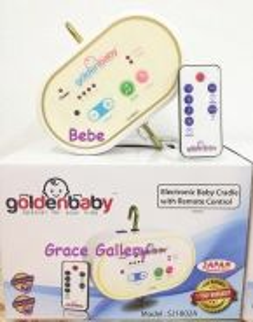 Baby Buaian Motor ( Remote Control )