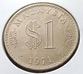 RM1 Siri Parlimen 1971