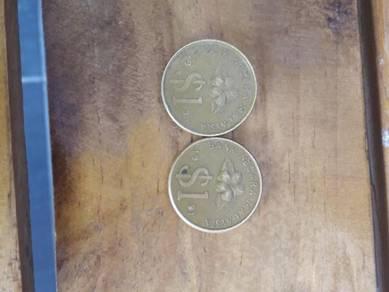 Duit RM 1.00 Lama