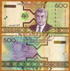 TURKMENISTAN 500 MANAT 2005 unc