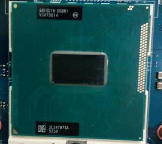 Intel® Core i3-3110M Processor (SR0N1)