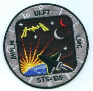 Payload ULF7 MPLM NASA STS-135 ISS Space Patch