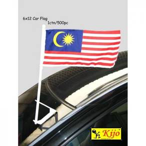 6inch X 12inch Malaysia Or State Car Flag