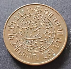 Nederlandsch Indie 2 1/2 Cent 1945 (Item B)