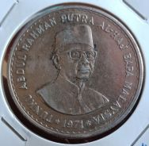 Duit Syiling RM5 1971 Tunku Abdul Rahman (Item E)
