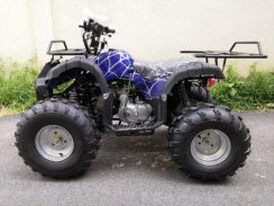 ATV 125 Ajil - Bukit Besi - Kuala Dungun