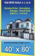 Tasek Nova Double Storey Semi Detached Freehold
