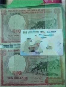 2 Keping wang kertas kerbau 1961 .