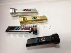 BMW Msport Aluminium Hand Brake Knob Handle