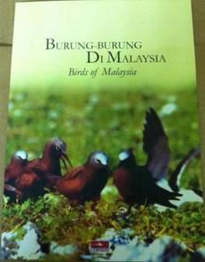 Emtpy Folder Bird Definitive Malaysia 2005