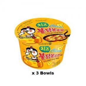 Samyang Chicken Ramen Big Bowl - Cheese (3 Bowls)