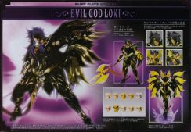 Bandai Saint Cloth MYTH EX Evil God Loki God Robe
