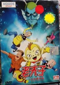 DVD Older Master Q xian lao hu Anime