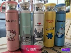 Cute Cartoons Thermos bottle (500ml)