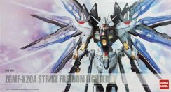 Daban MG 1/100 Strike Freedom