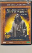 The Life And Passion Of Jesus Christ - New DVD